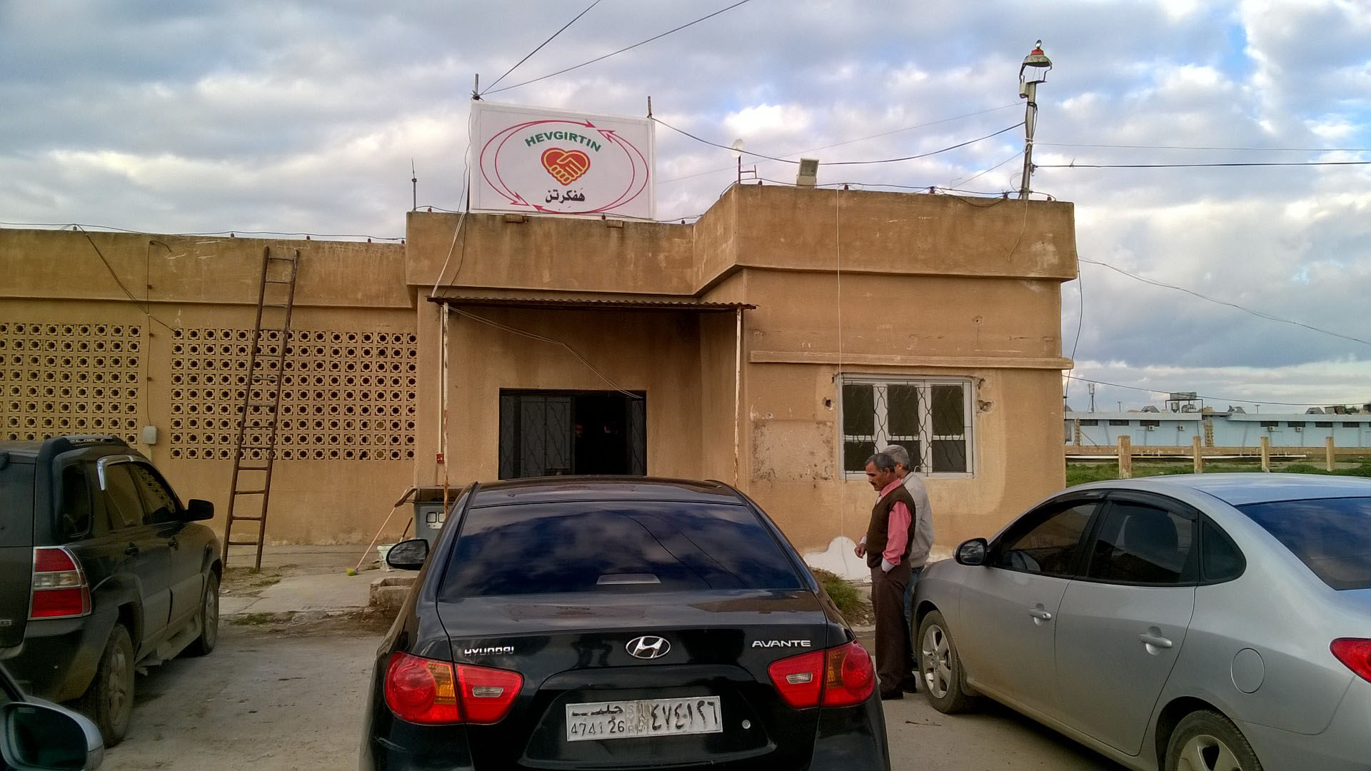 Kurdistan, Rojava, Syria, Cizire, co-operatives, cooperatives, co-operative, cooperative, co-op, co-ops, solidarity, solidarity economy, workers co-op, workers co-operative, workers cooperative, cooperative economy, solidarity economy, Hevgirtin