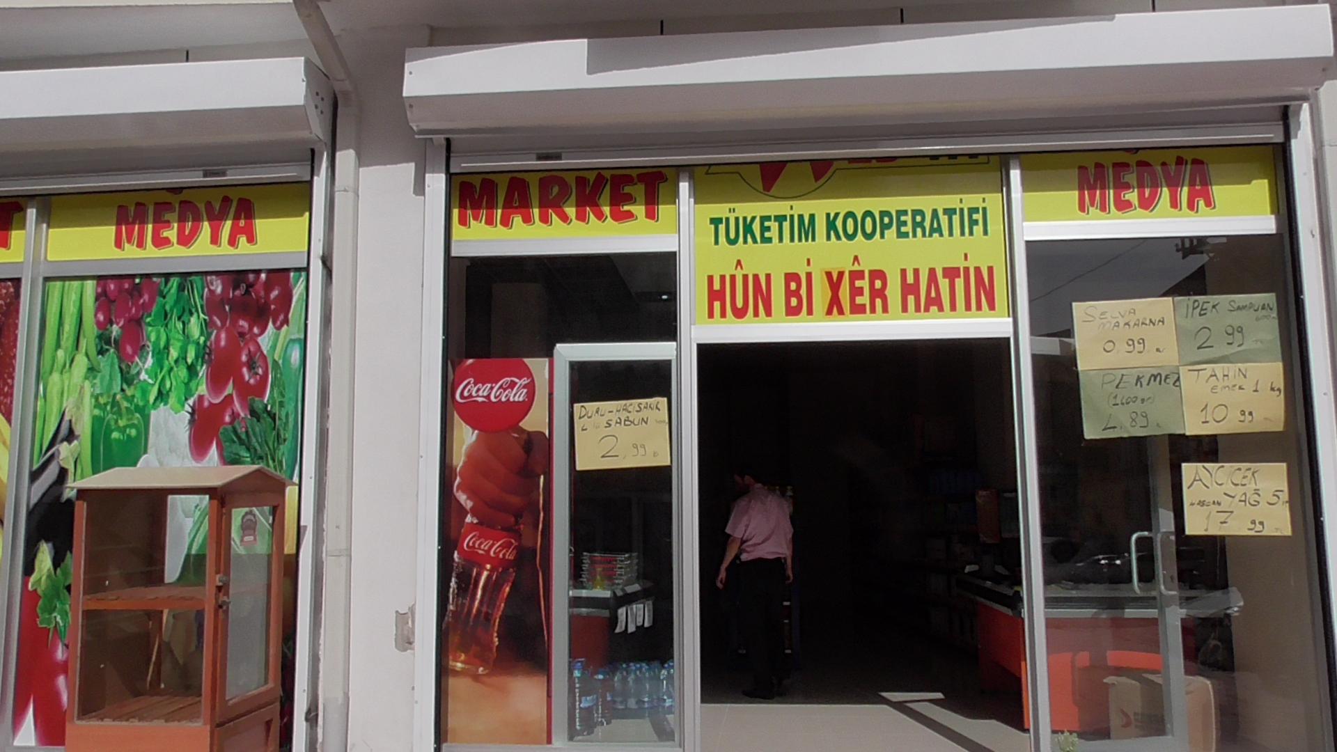 Wan market