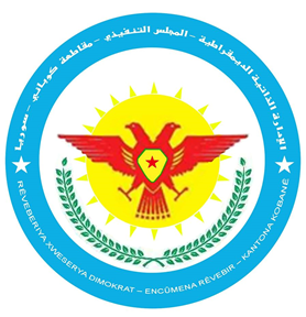 Kobanê, Kobanî, Rojava, Syria, war, revolution, Kurdistan, democratic confederalism